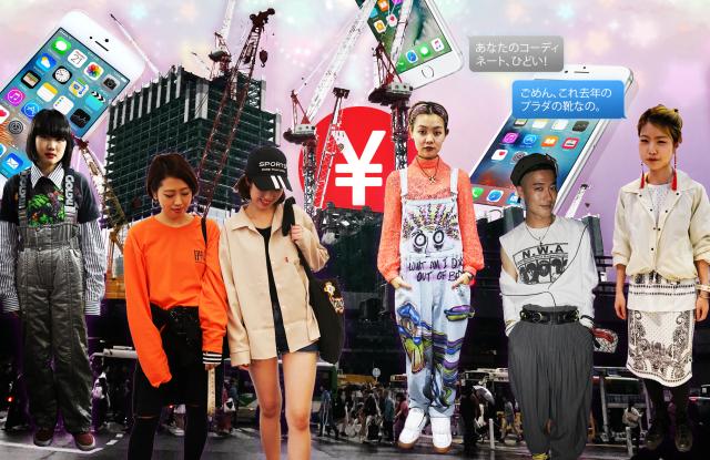 Tokyo Street Fashion Gets the Blahs